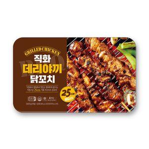 1330 데리야끼 닭꼬치 280G (70G*4EA)