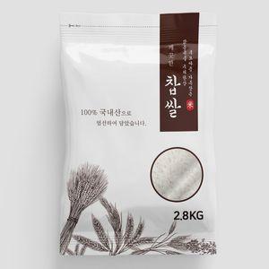 찹쌀 2.8KG (봉)