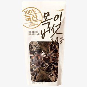 국산 목이버섯_30G(봉)