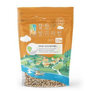 강진 햇 귀리쌀 1.5KG(봉)